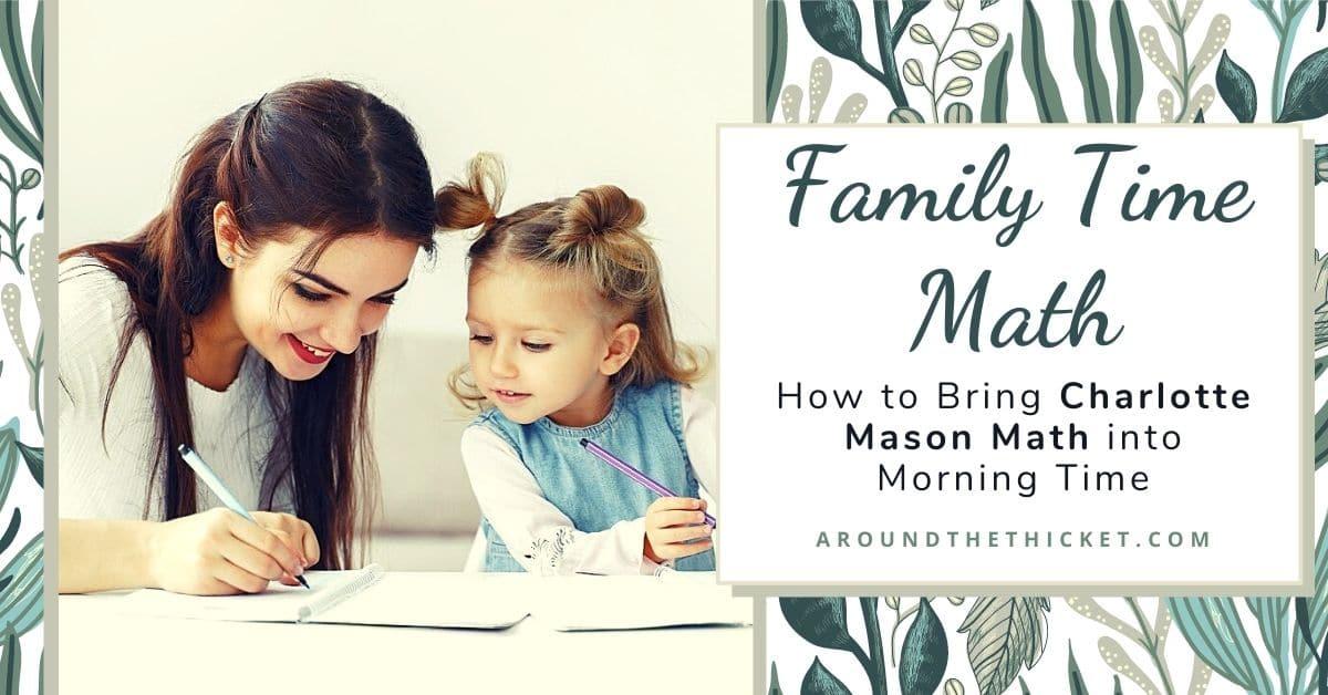 family time homeschool math